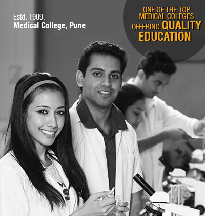 One of the Top Medical Coleges offering Quality Education Most Prefered By International Students, Medical College, Pune